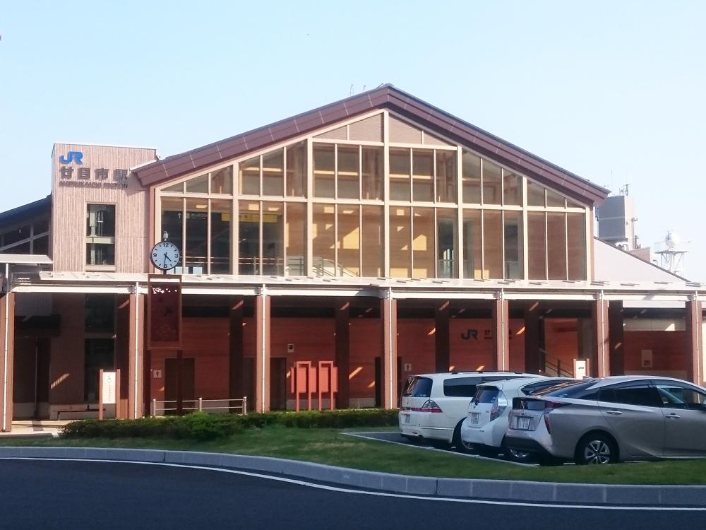 JR廿日市駅の外観