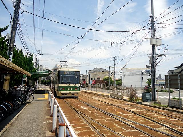広電江波駅電停
