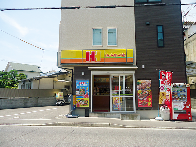 ほっかほか亭 江波店