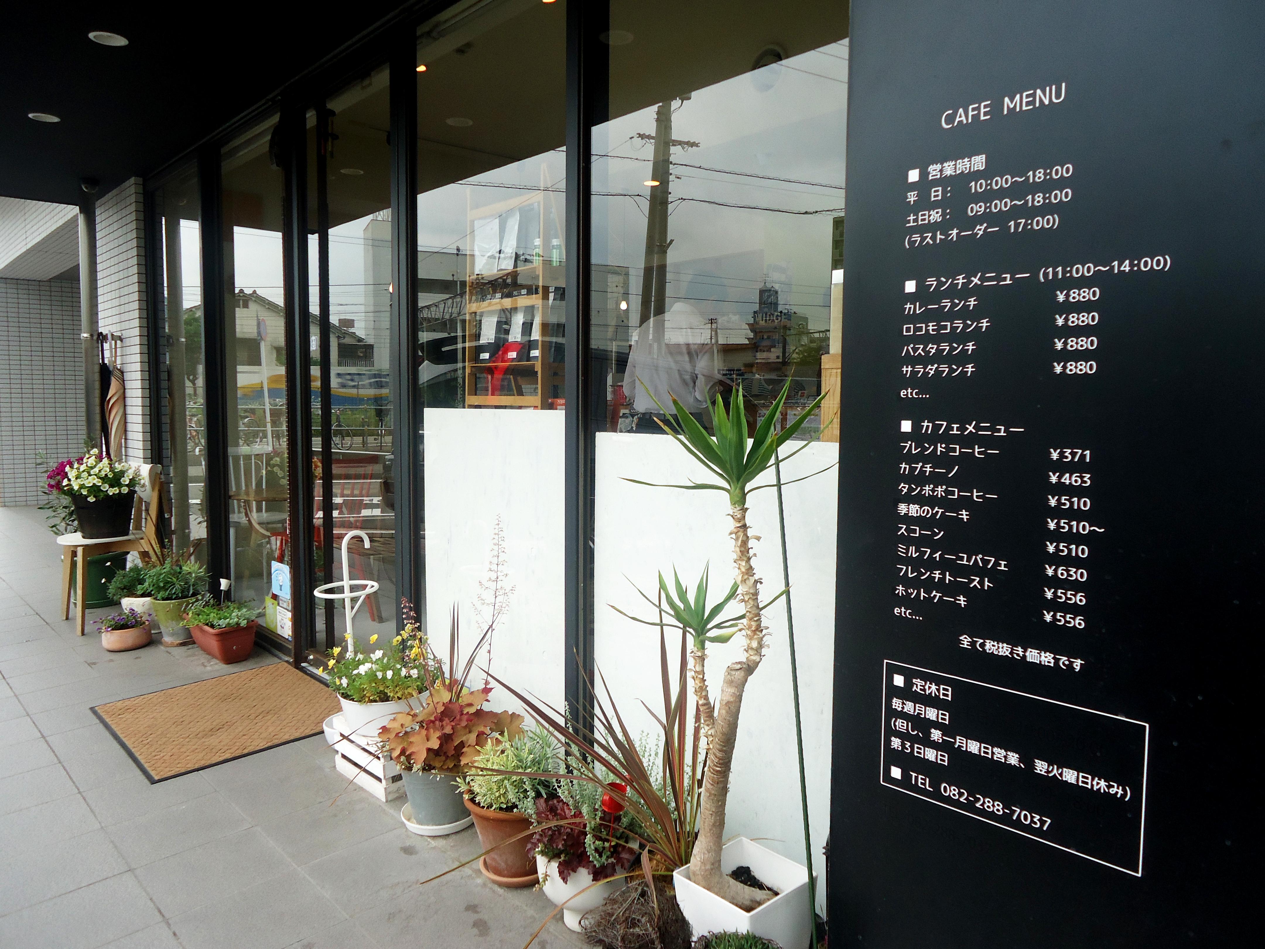 セブンプロート向洋駅前 カフェ