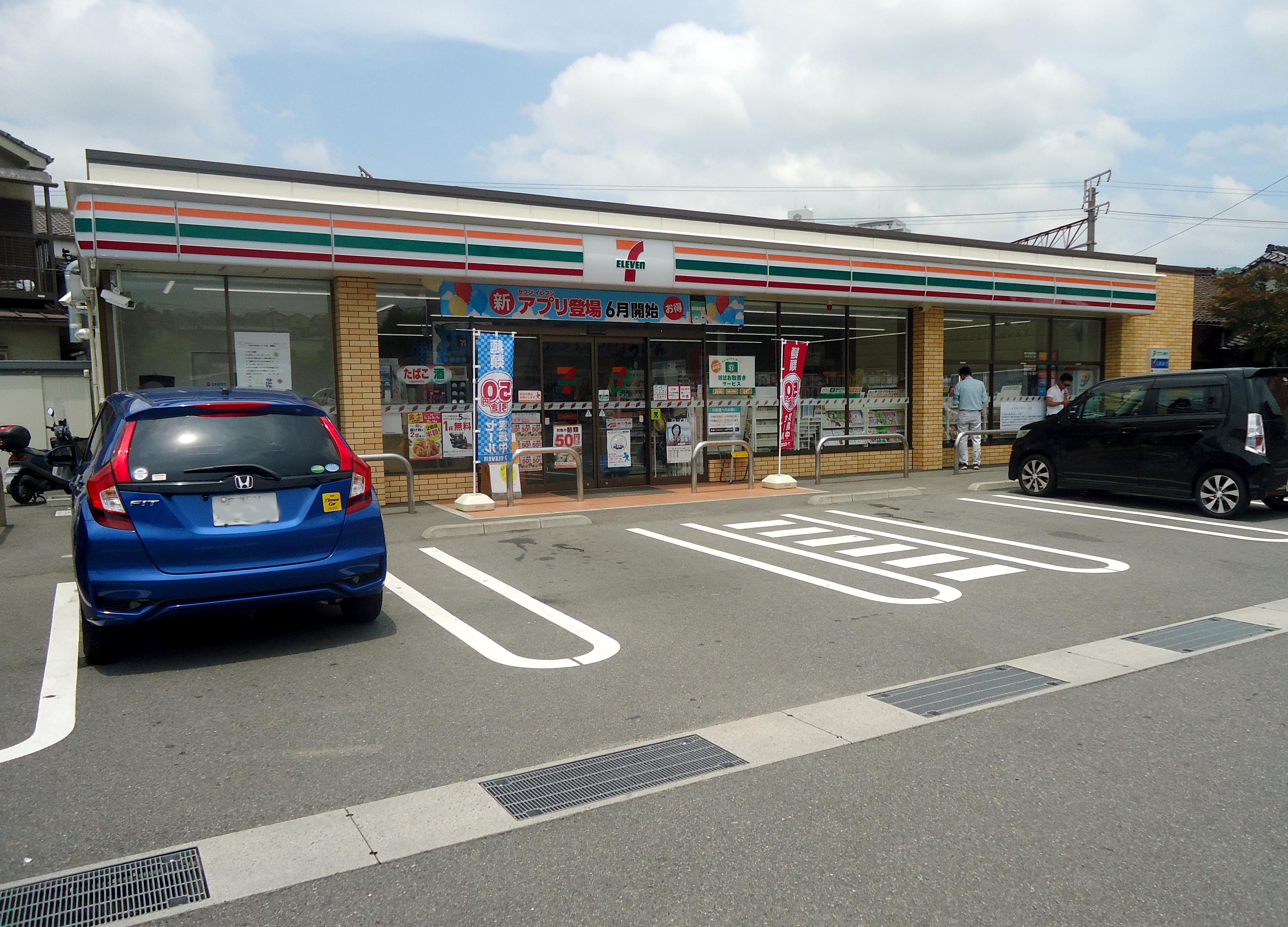 セブンイレブン東青崎店