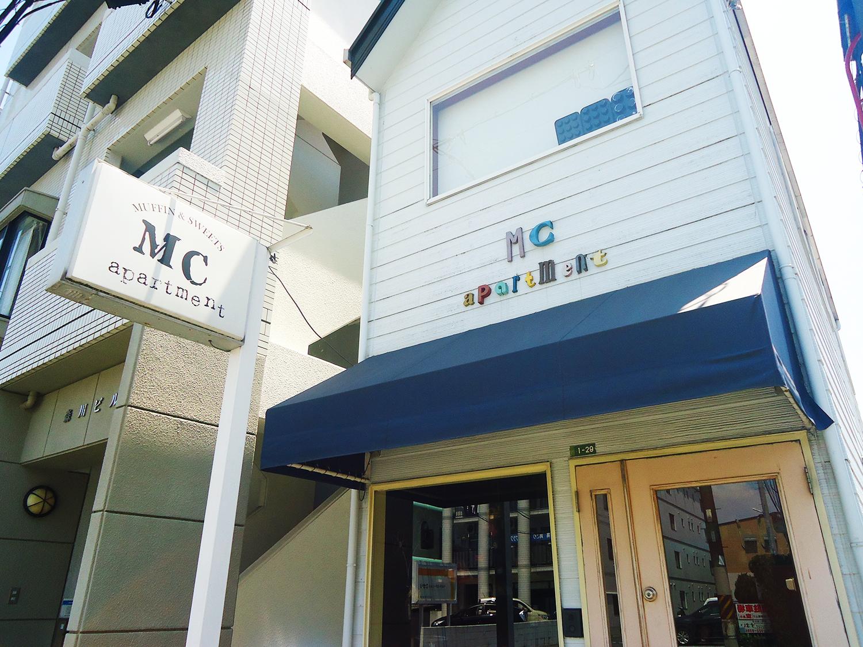 MCapartment(エムシーアパートメント)