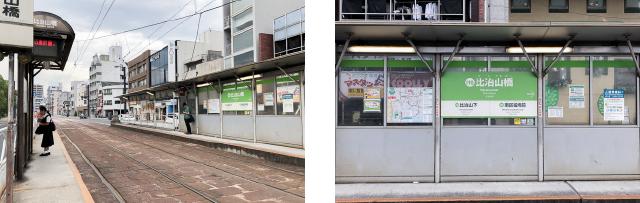 最寄りの市電:比治山橋 広島中区のデザイナーズDOLCE竹屋町