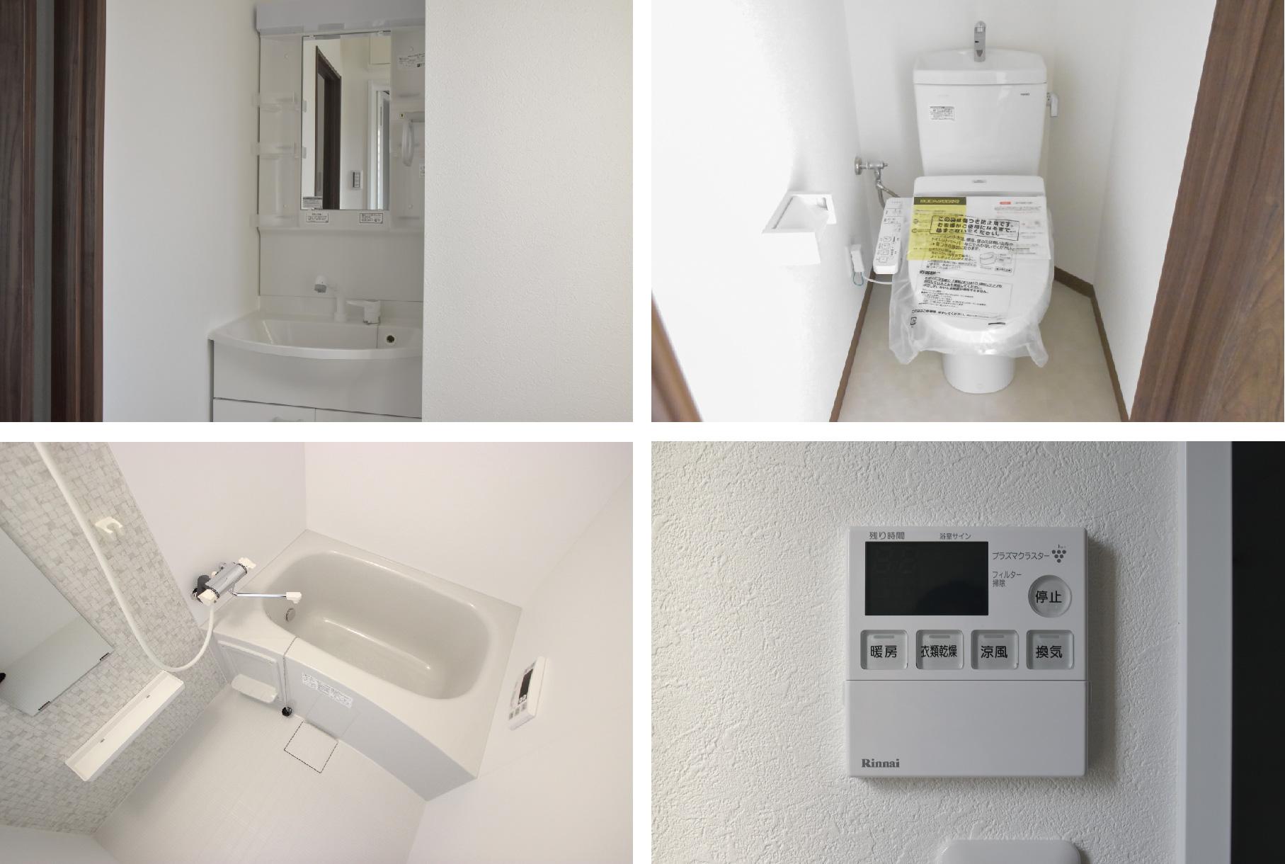 独立洗面台・トイレ・お風呂・浴室乾燥機