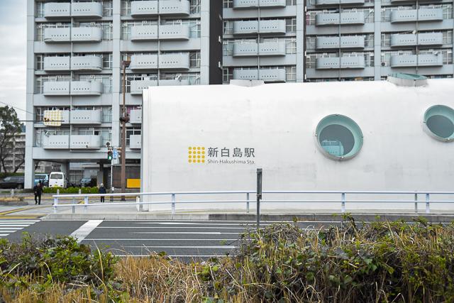 アストラムライン新白島駅